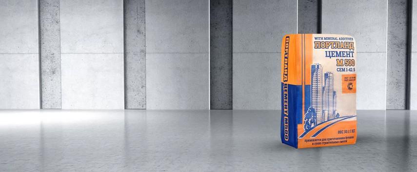 Нерудстрой бетон обязательное декларирование бетонных смесей
